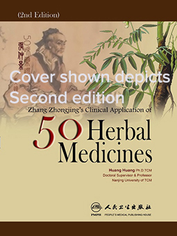 Zhang Zhong-jing's Clinical Applications of 50 Medicinals cover image