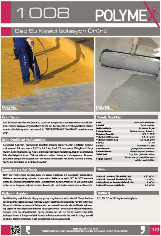 ARF POLYMEKS CHEMICALS LTD POLYMEX полиуретановые покрытия_00014