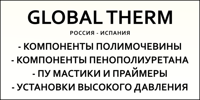 GLOBAL THERM