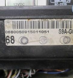 fuse box honda cr v 2006 s9a g0268 11by1 9492 [ 1024 x 768 Pixel ]