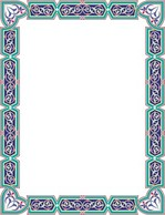 Al Quran Vektor : quran, vektor, Islamic, Quran, Frame, Vector