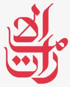 Saudi Airlines Png : saudi, airlines, Saudia, Airlines, Vector, Saudi, Arabian, Logo,, Download, Transparent, Image, PNGitem