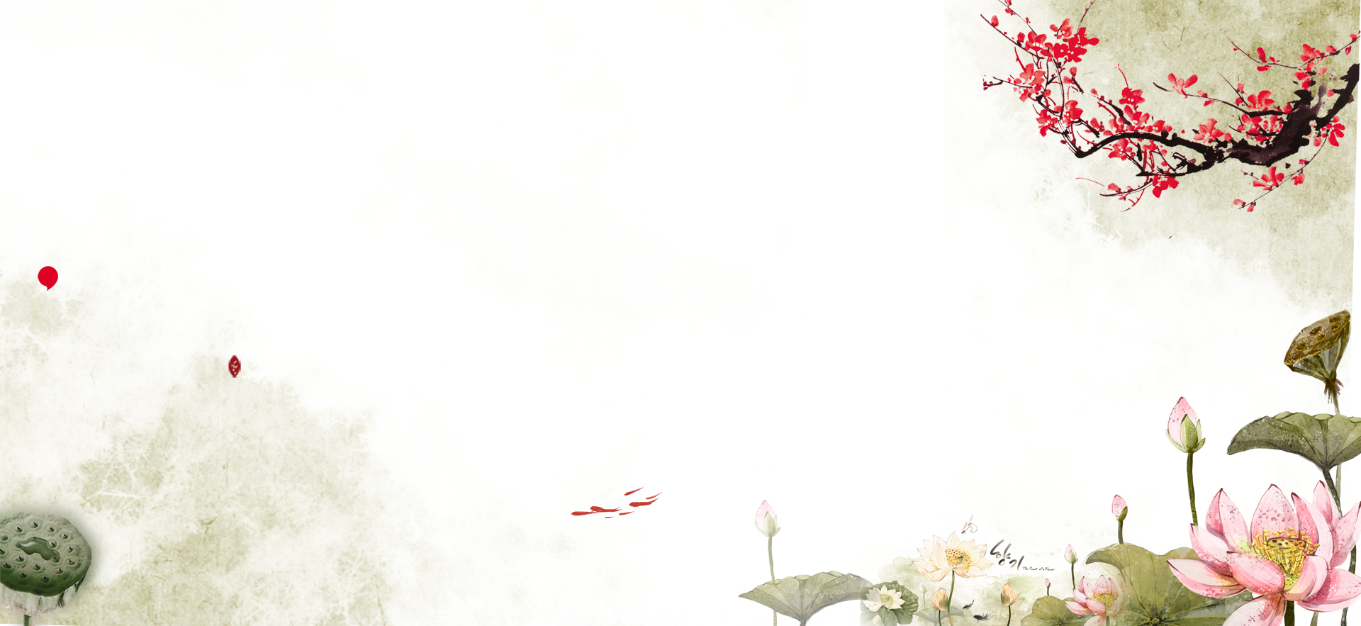 Car Wallpaper Bussines Card Chinese Style Background Chinese Style Ink Background