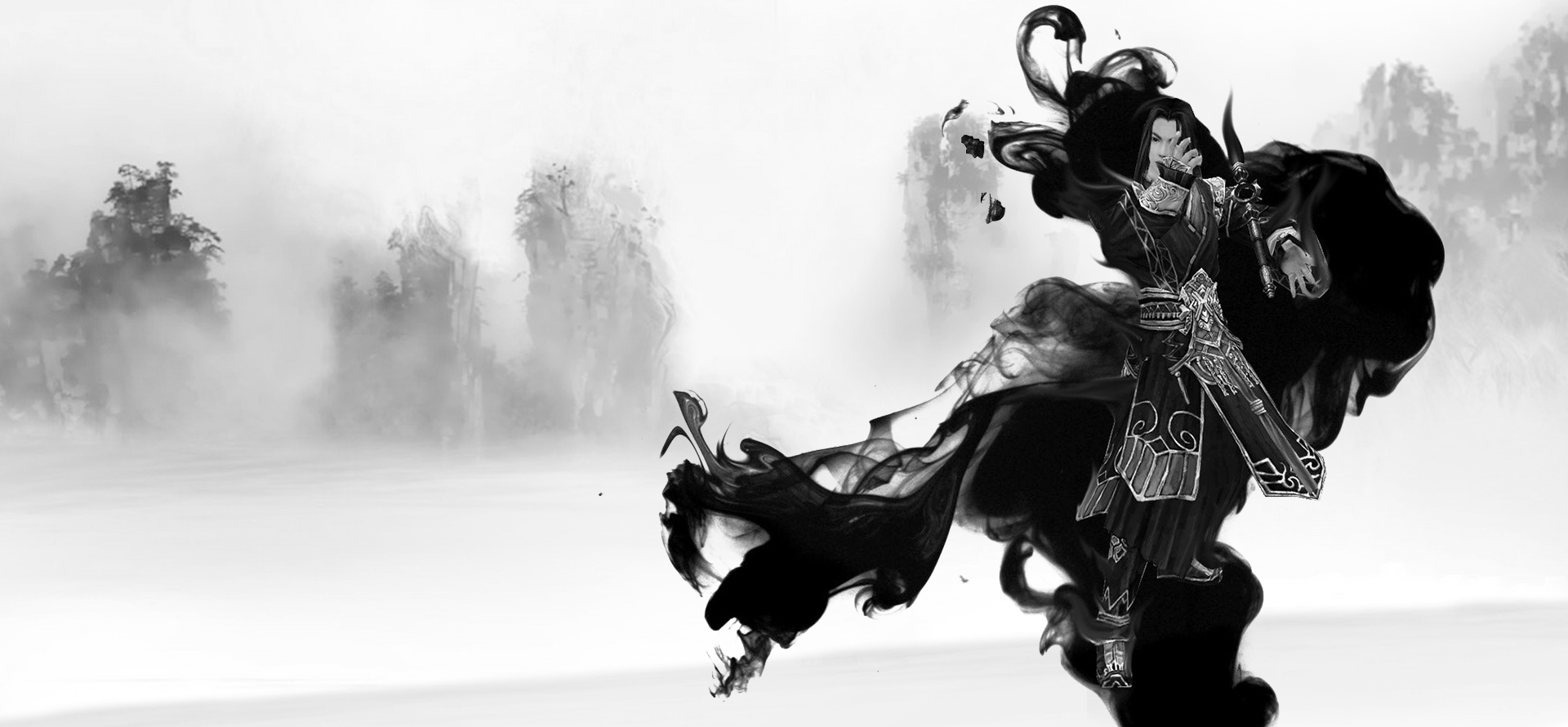 Chinese Ink Style Martial Arts Background Banner Landscape