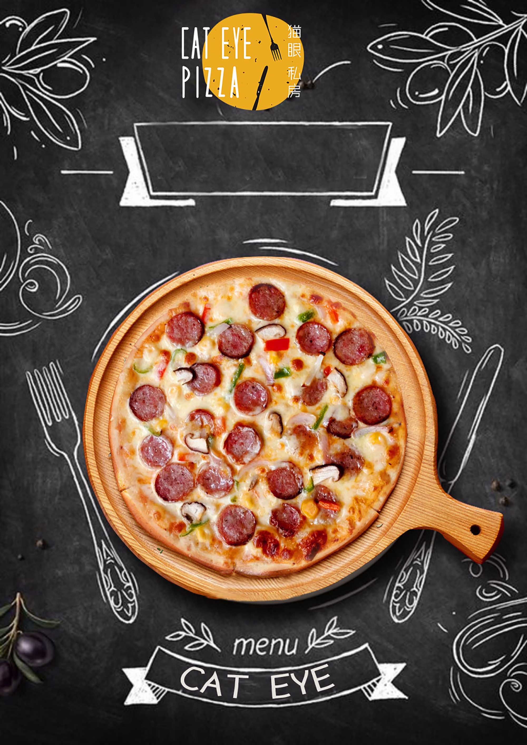 Black Crown Wallpaper Pizza Background Material Poster Lunch Dish Background