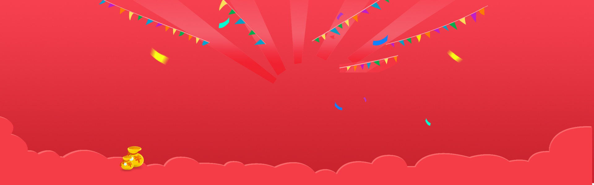 Geometric Flat Background Banner Event Poster Red Poster