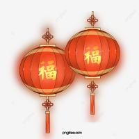 Chinese Lantern Festival, Holiday Elements, Decoration ...