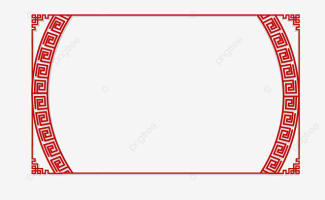 red border frame chinese new year png image and clipart