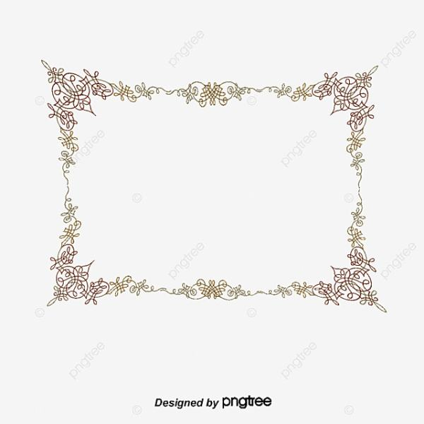 Exquisite Islamic Border Vector Png Islamic Pattern