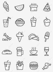 Icon Black And White Food Icon Icon Black And White Icons Food PNG and Vector with Transparent Background for Free Download