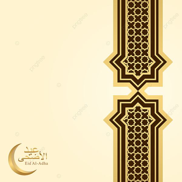 Islamic Border Background And Greeting With Pattern