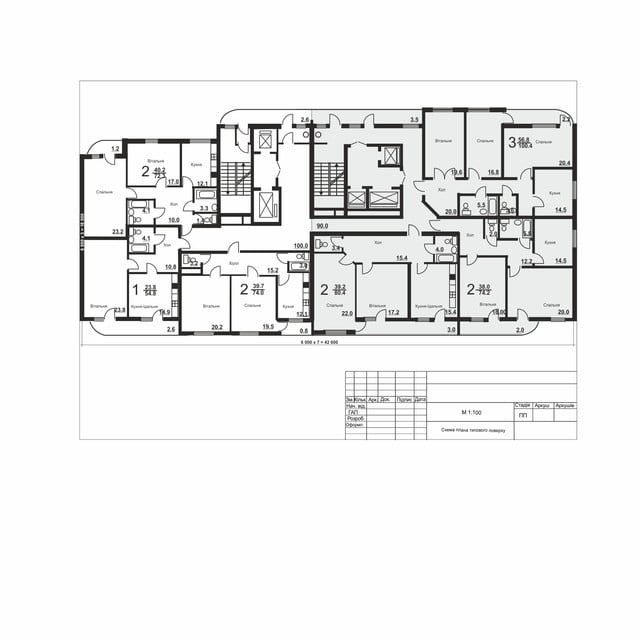 Plan Of A Multi Apartment Residential Building, Building