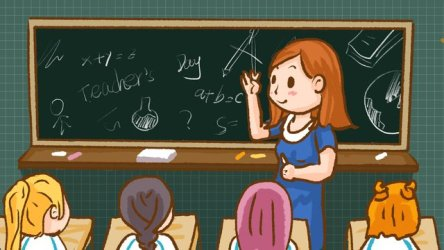Cartoon Teacher PNG Images Vector and PSD Files Free Download on Pngtree