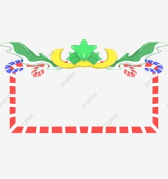 commercial use resource upgrade to premium plan and get license authorization upgradenow christmas border candy cane  [ 1200 x 1200 Pixel ]