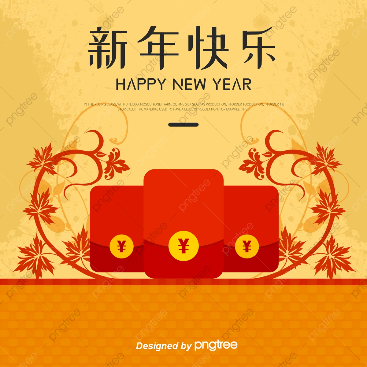 Happy New Year Calligraphy Font New Vector Red Chinese
