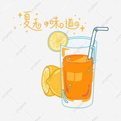 small resolution of commercial use resource upgrade to premium plan and get license authorization upgradenow orange juice orange clipart