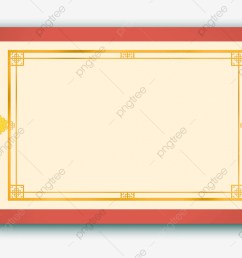 commercial use resource upgrade to premium plan and get license authorization upgradenow wood bulletin board wood clipart  [ 1200 x 899 Pixel ]