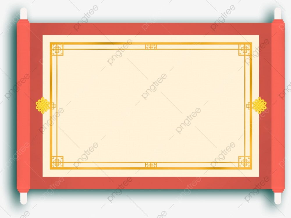 medium resolution of commercial use resource upgrade to premium plan and get license authorization upgradenow wood bulletin board wood clipart