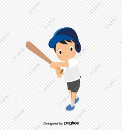commercial use resource upgrade to premium plan and get license authorization upgradenow baseball baseball clipart  [ 1200 x 1200 Pixel ]