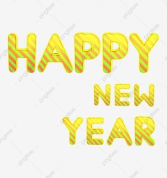 commercial use resource upgrade to premium plan and get license authorization upgradenow gold happy new year  [ 1200 x 1200 Pixel ]