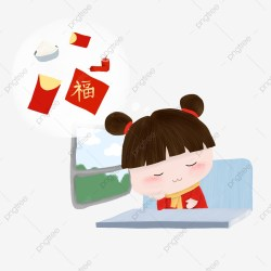 sleeping child clipart bed cartoon go upgrade psd authorization license resource premium commercial plan pngtree