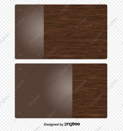 commercial use resource upgrade to premium plan and get license authorization upgradenow wood texture business card material wood clipart  [ 1200 x 1200 Pixel ]