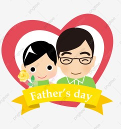 commercial use resource upgrade to premium plan and get license authorization upgradenow fathers day  [ 1200 x 1200 Pixel ]