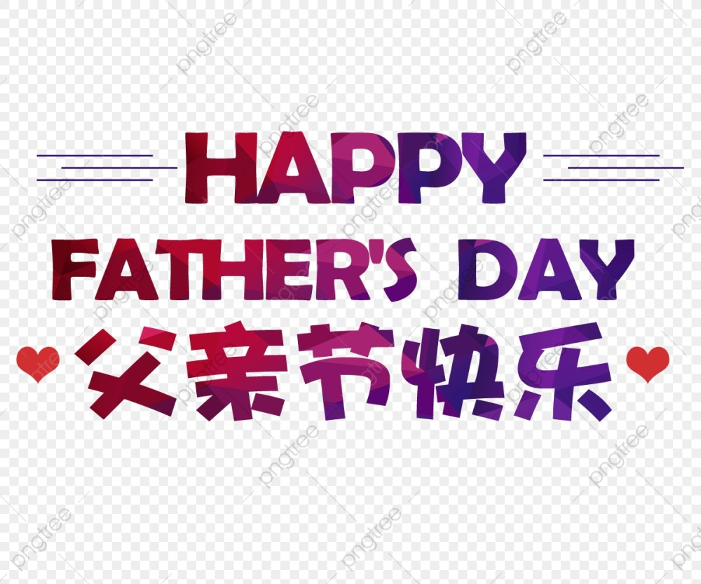 medium resolution of commercial use resource upgrade to premium plan and get license authorization upgradenow happy fathers day