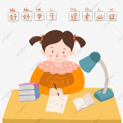 Student Learning PNG Images Vector and PSD Files Free Download on Pngtree