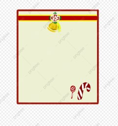 commercial use resource upgrade to premium plan and get license authorization upgradenow christmas bell christmas cane christmas candy red border  [ 1181 x 1181 Pixel ]
