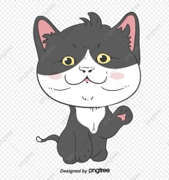 commercial use resource upgrade to premium plan and get license authorization upgradenow black cat clipart  [ 1200 x 1200 Pixel ]
