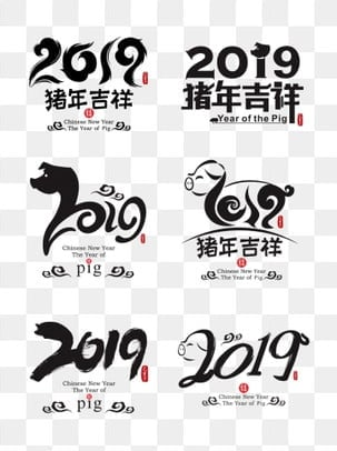 Chinese Calligraphy Png, Vector, PSD, and Clipart With