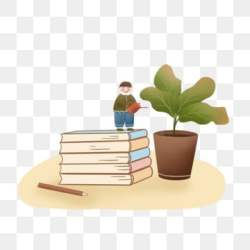 Cute Books Png Vector PSD and Clipart With Transparent Background for Free Download Pngtree