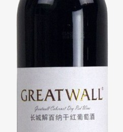 the great wall red wine wine wine clipart wine wine bottle png image [ 550 x 1987 Pixel ]