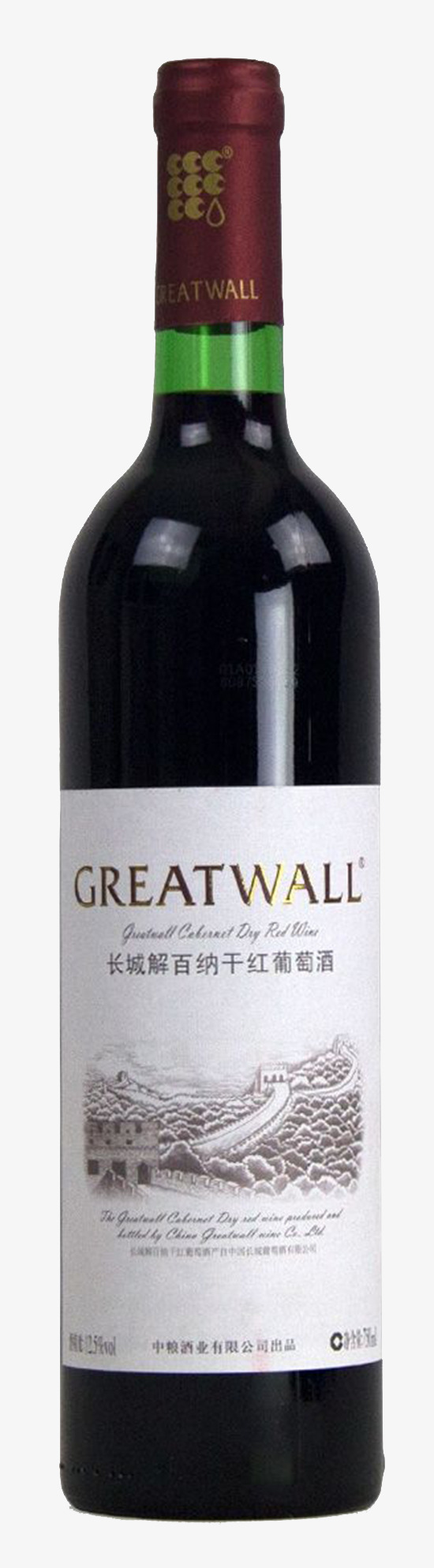 medium resolution of the great wall red wine wine wine clipart wine wine bottle png image