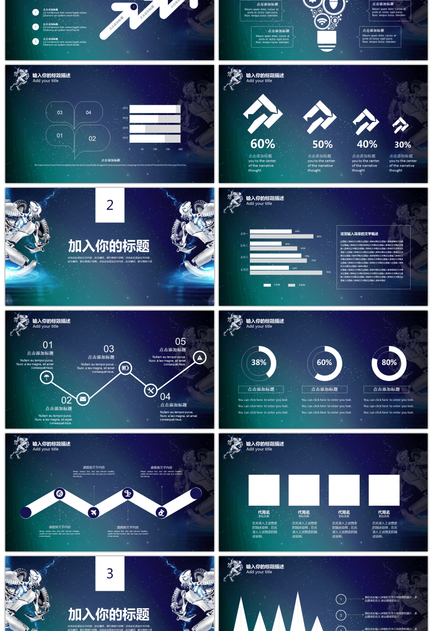 ppt templates downloads