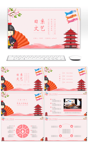 Theme Go 3d Wallpaper Awesome The Japanese General Debriefing Report Ppt