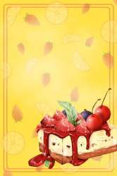 background food h5 pastry simple poster dessert