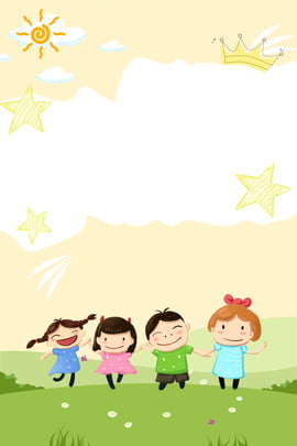 Background Ppt Anak Anak : background, Growth, Background, Photos,, Vectors, Files, Download, Pngtree