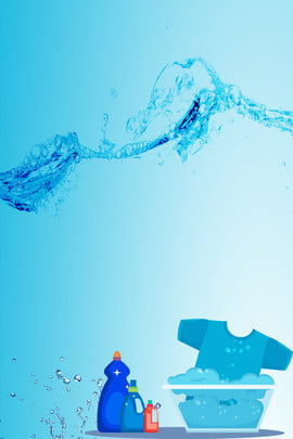 Background Banner Laundry : background, banner, laundry, Laundry, Background, Photos,, Vectors, Files, Download, Pngtree