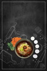poster food background boutique material advertising quality psd resolution format fine plan