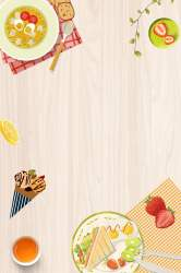 background snack poster tea template afternoon gourmet food pngtree psd resolution format brown