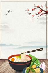 poster chinese noodle promotion material chongqing simple template psd resolution yellow format