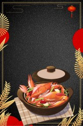 poster crab promotional emperor psd resolution format
