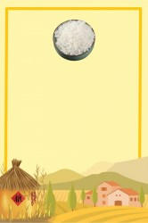 grain poster simple agricultural creative whole psd resolution yellow format