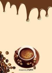 coffee poster bean simple drinks pngtree beans hd psd resolution gray format