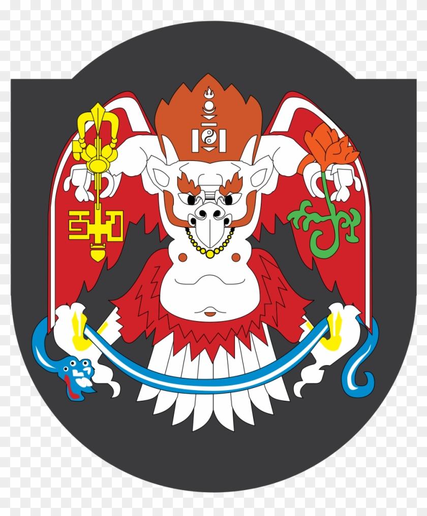 Garuda Png Logo : garuda, Garuda,, Emblem, City,, Mythical, Ulaanbaatar,, Download, 882x1024(#5415108), PngFind