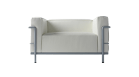 White armchair PNG image