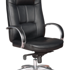 Revolving Chair Png Classic Event Covers Images Free Download