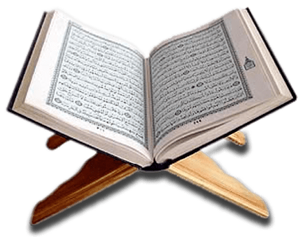 quran png images free